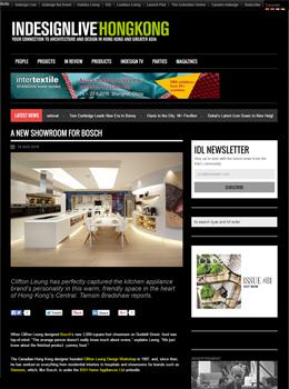 Bosch Showroom | indesignlive | Aug 2016