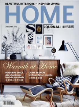 Breathing Space Home Journal Jan 2015 cover