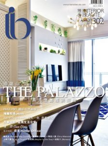 Bright and Airy Interior Beaute Aug 2016