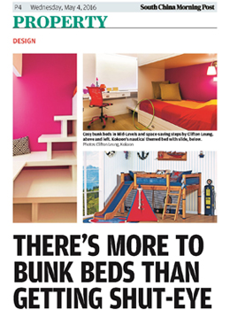 Bunk Bed | SCMP | May 2016