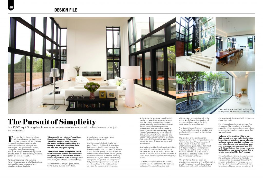 The pursuit of simplicity crave magazine sept 2015 for Design hotels 2015