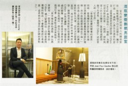 HKET CL Interview 14 Nov 2015