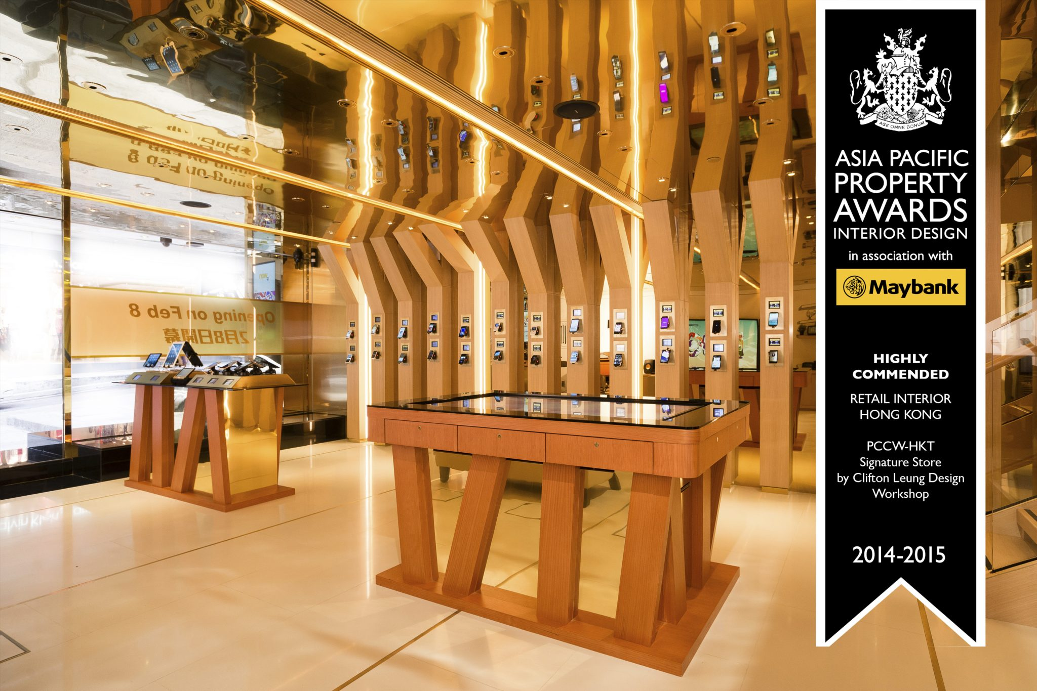 PCCW-HKT Signature Store – Highly Commended, Retail Interior Hong Kong, Asia Pacific Property Awards 2014/15