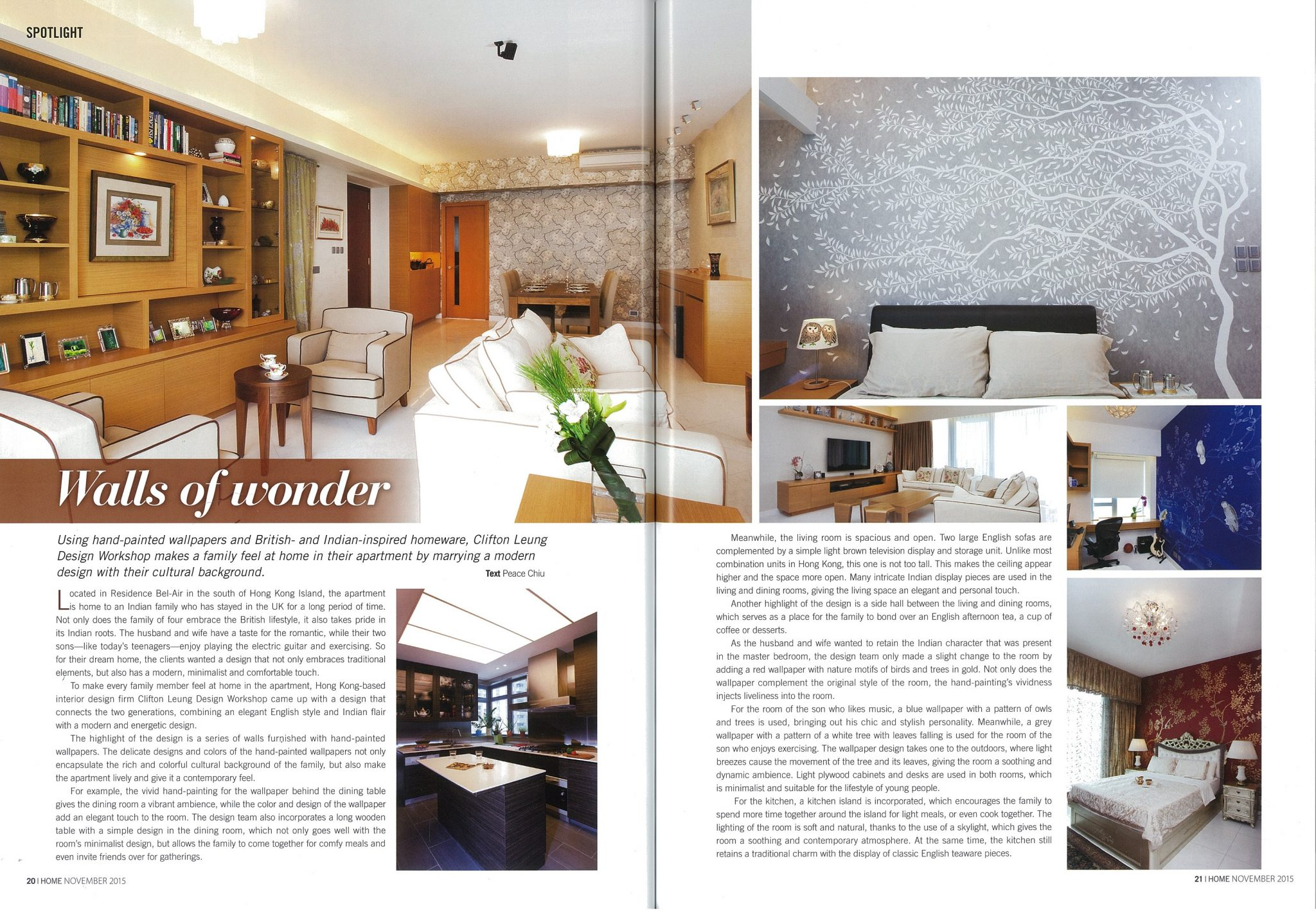 Walls of Wonder | HOME by The Standard | Nov 2015