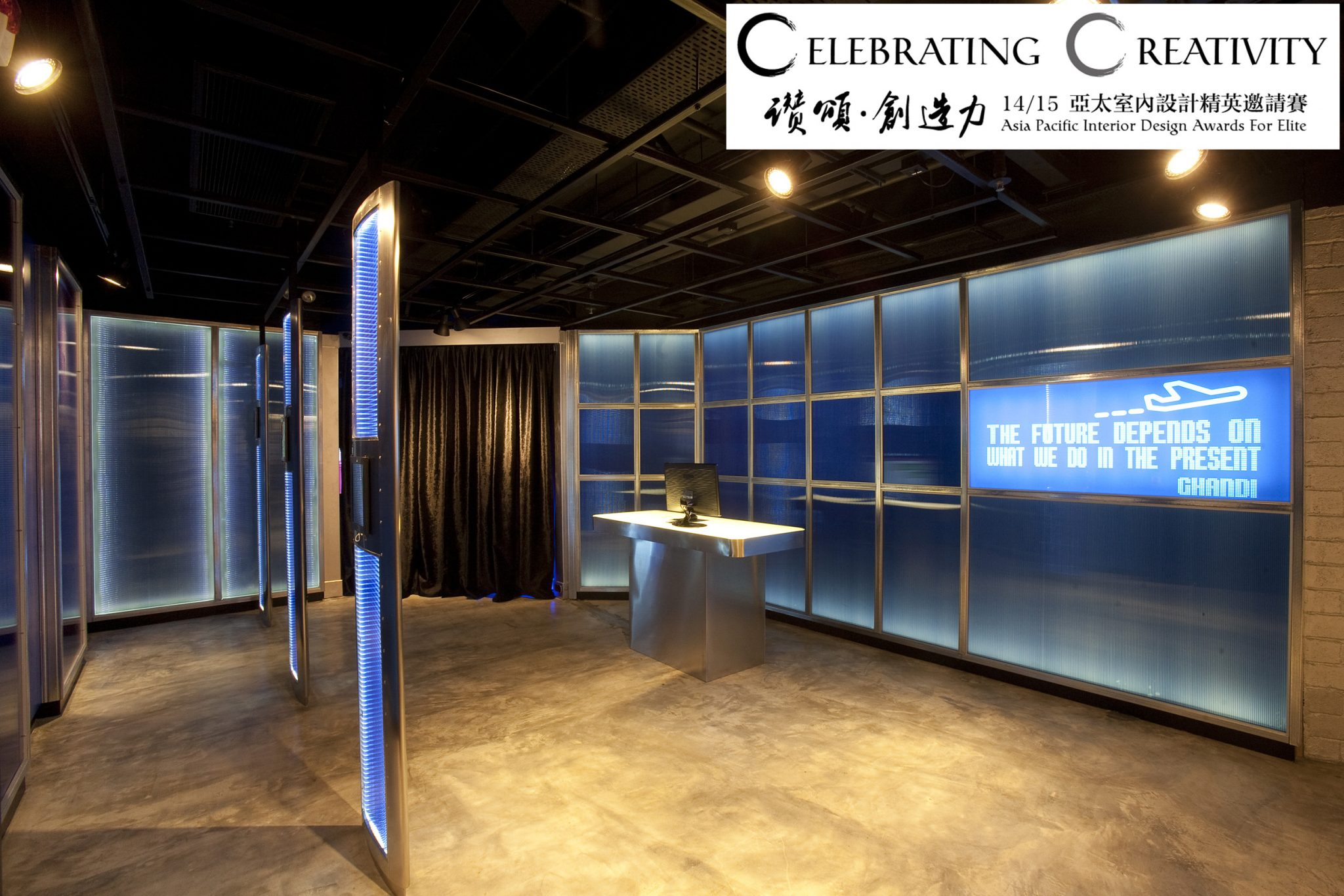 Jockey Club Life Journey Centre – Winning Prize, APDC Asia Pacific Interior Design Awards for Elite 2014/15