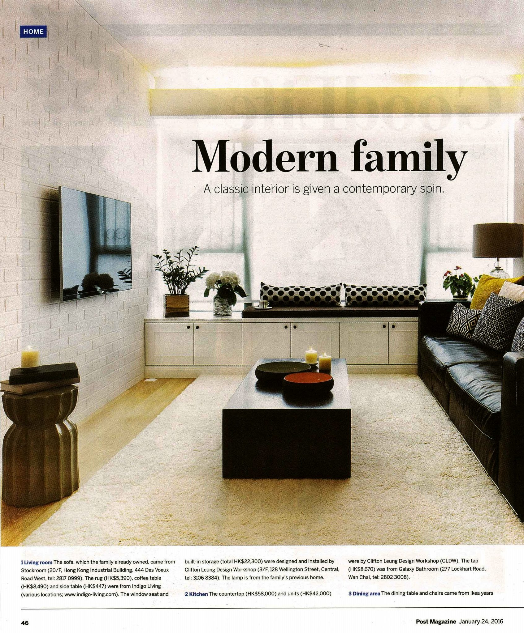 Modern Family | SCMP Post Magazine | Jan 2016