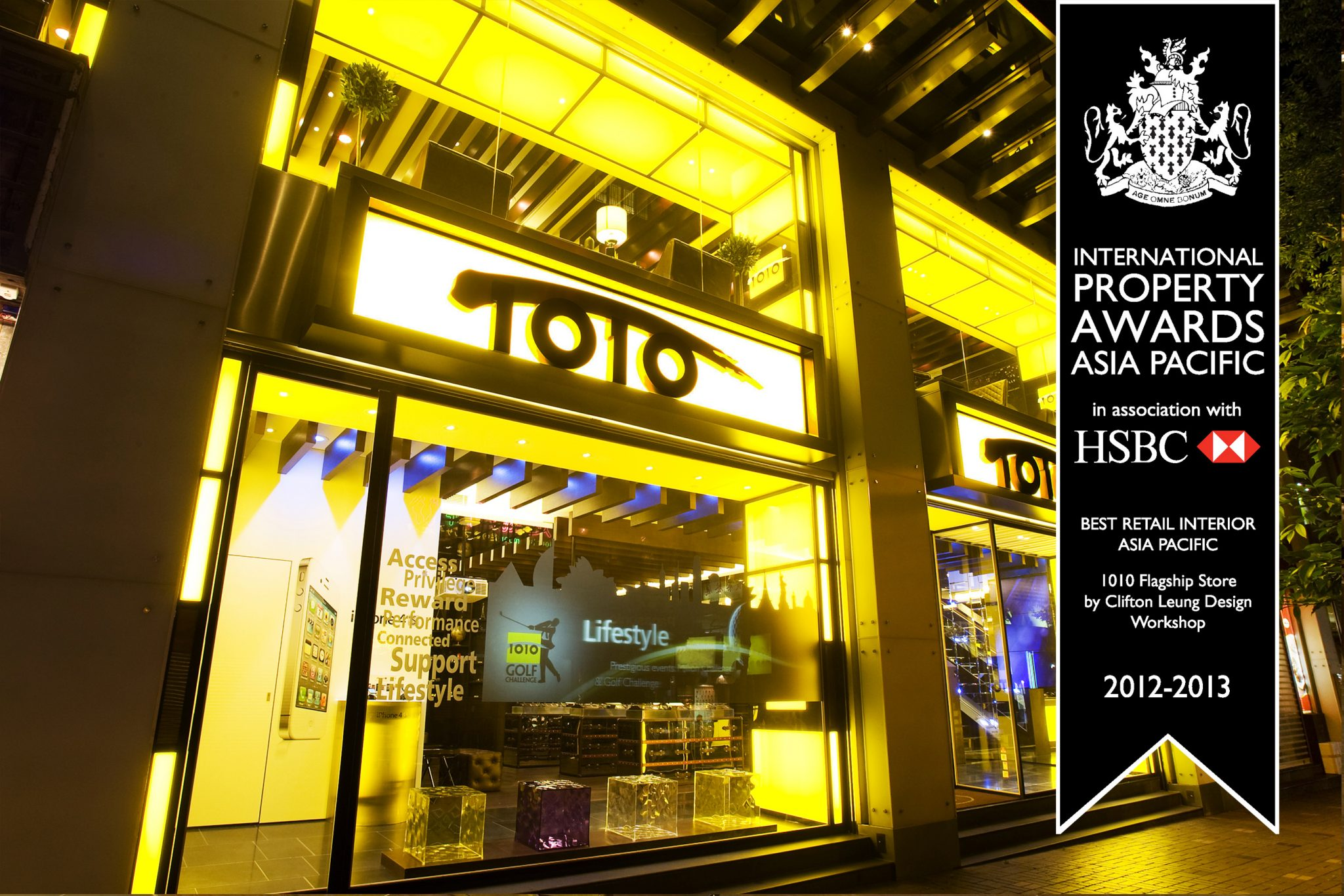 1O1O Flagship Store – Best Retail Interior Asia Pacific, Asia Pacific Property Awards 2012/13