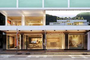 MorriSofa Concept Store – Wanchai