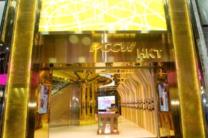 PCCW-HKT Flagship Store – Mongkok