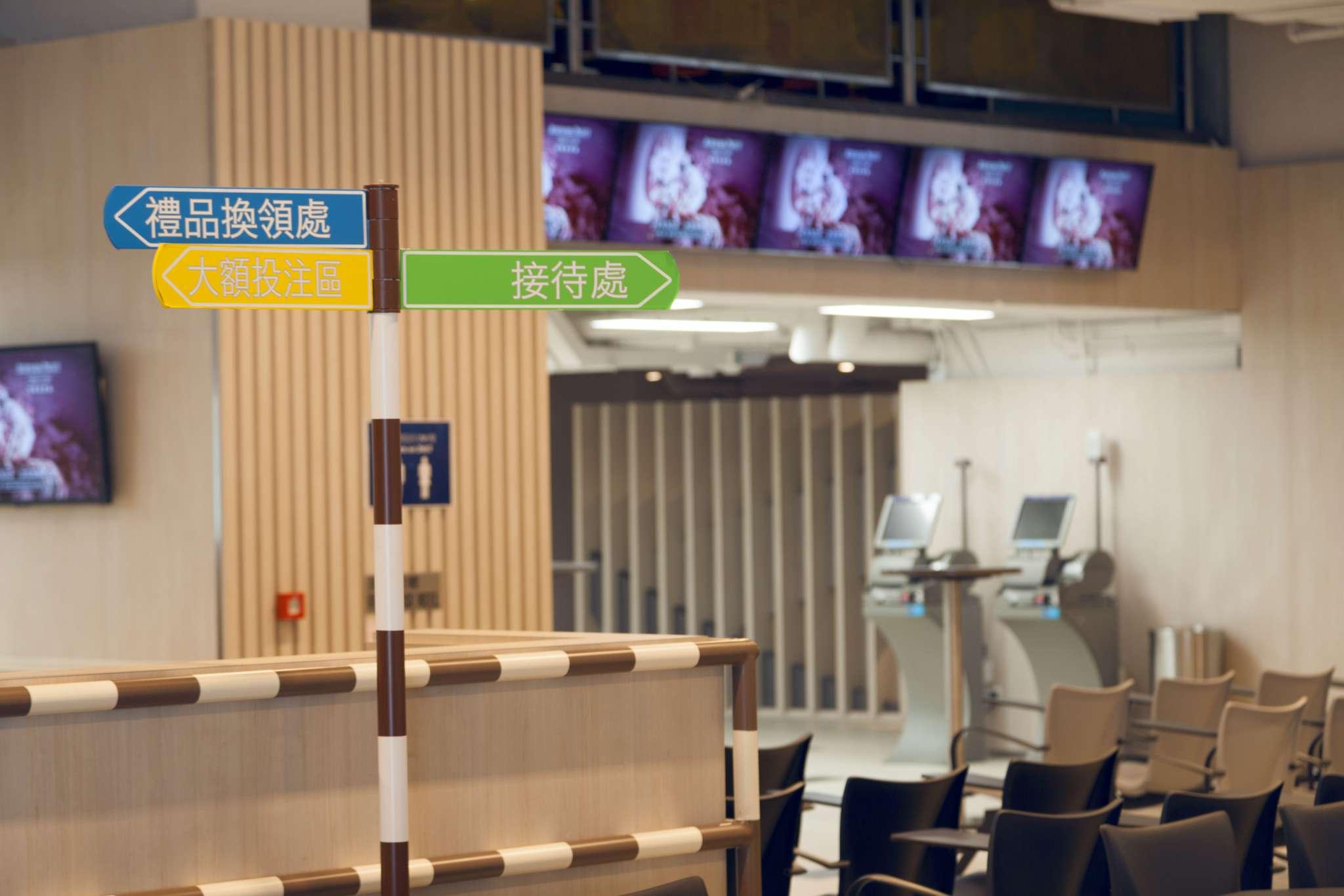 HKJC Tourist Zone