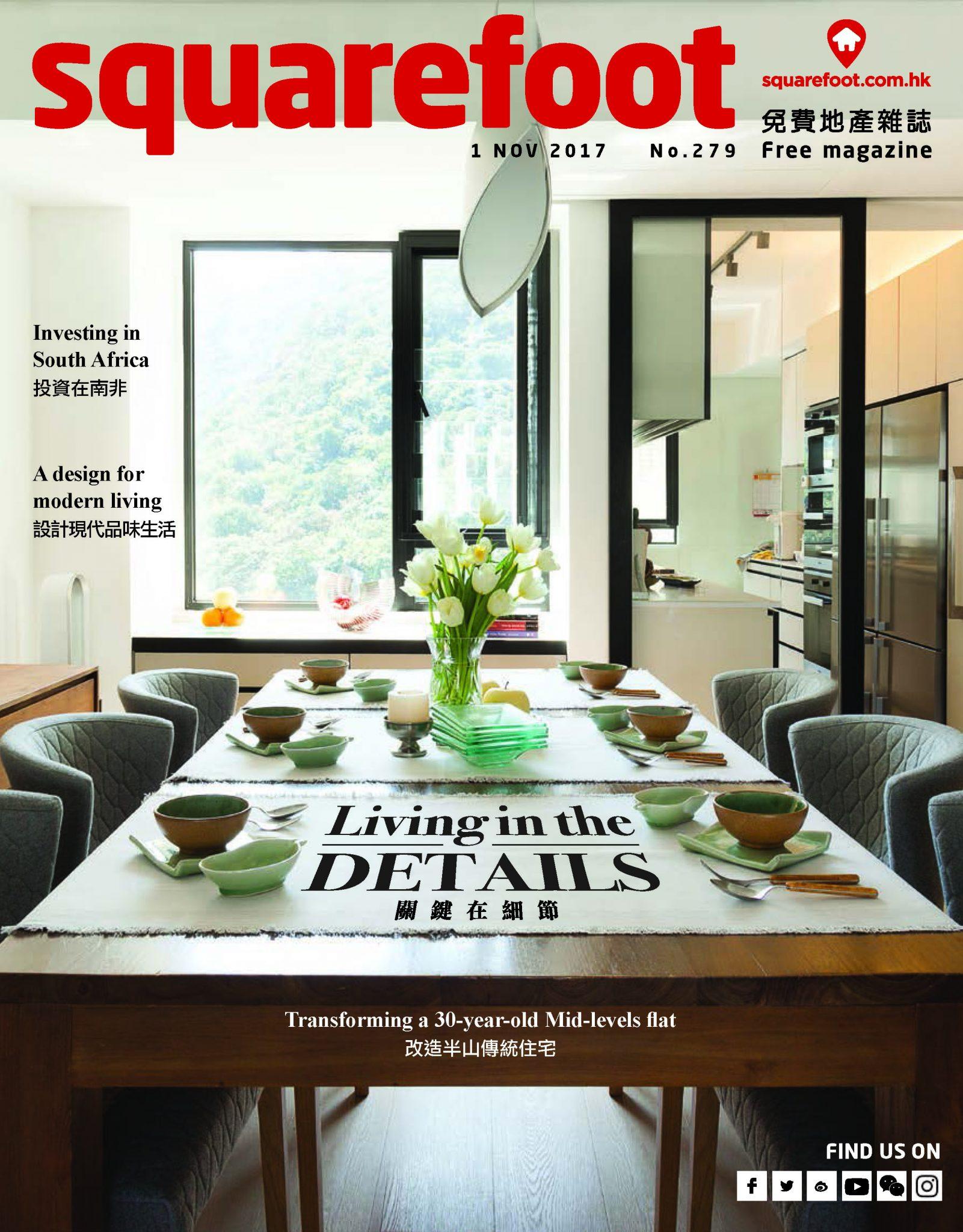 Home Makeover   Squarefoot Magazine   Nov 2017