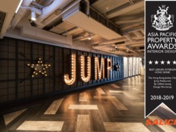 The Hong Kong Jockey Club Jump Restaurant was awarded the Best Leisure Interior Hong Kong awards 01