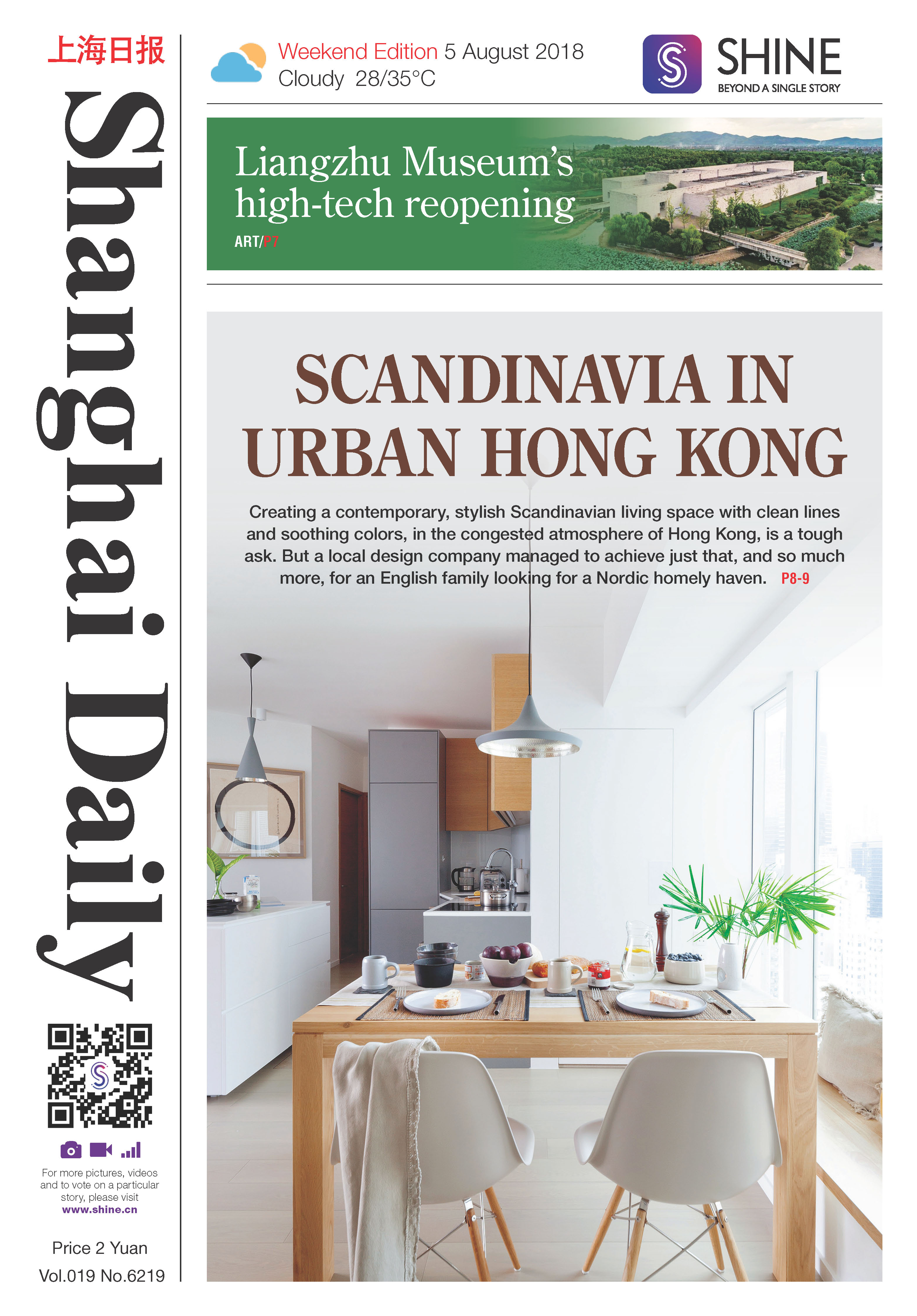 Nordic Homely Haven | Shanghai Daily | Aug 2018