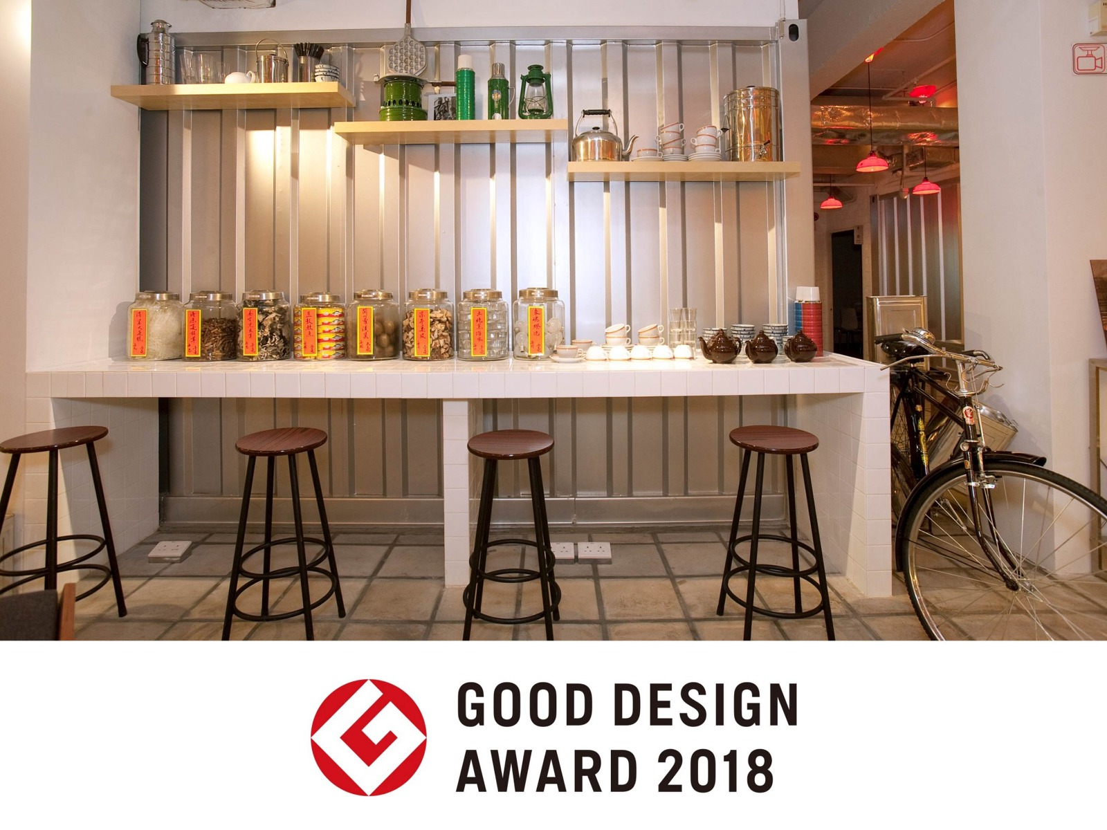 SCHSA Oi Man Centre – Japan's Good Design Award 2018