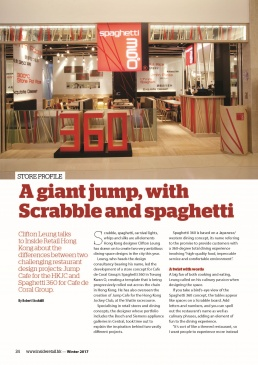 Inside Retail Jump and spaghetti 360 Dec 2017 Issue Page 2