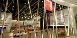 Spaghetti 360 Tseung Kwan O 4 2000