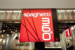 Spaghetti 360 Tseung Kwan O 5 2000