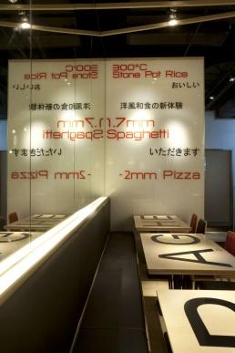 Spaghetti 360 Tseung Kwan O 9 2000