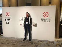 Good Design Award 2018 Blog 5