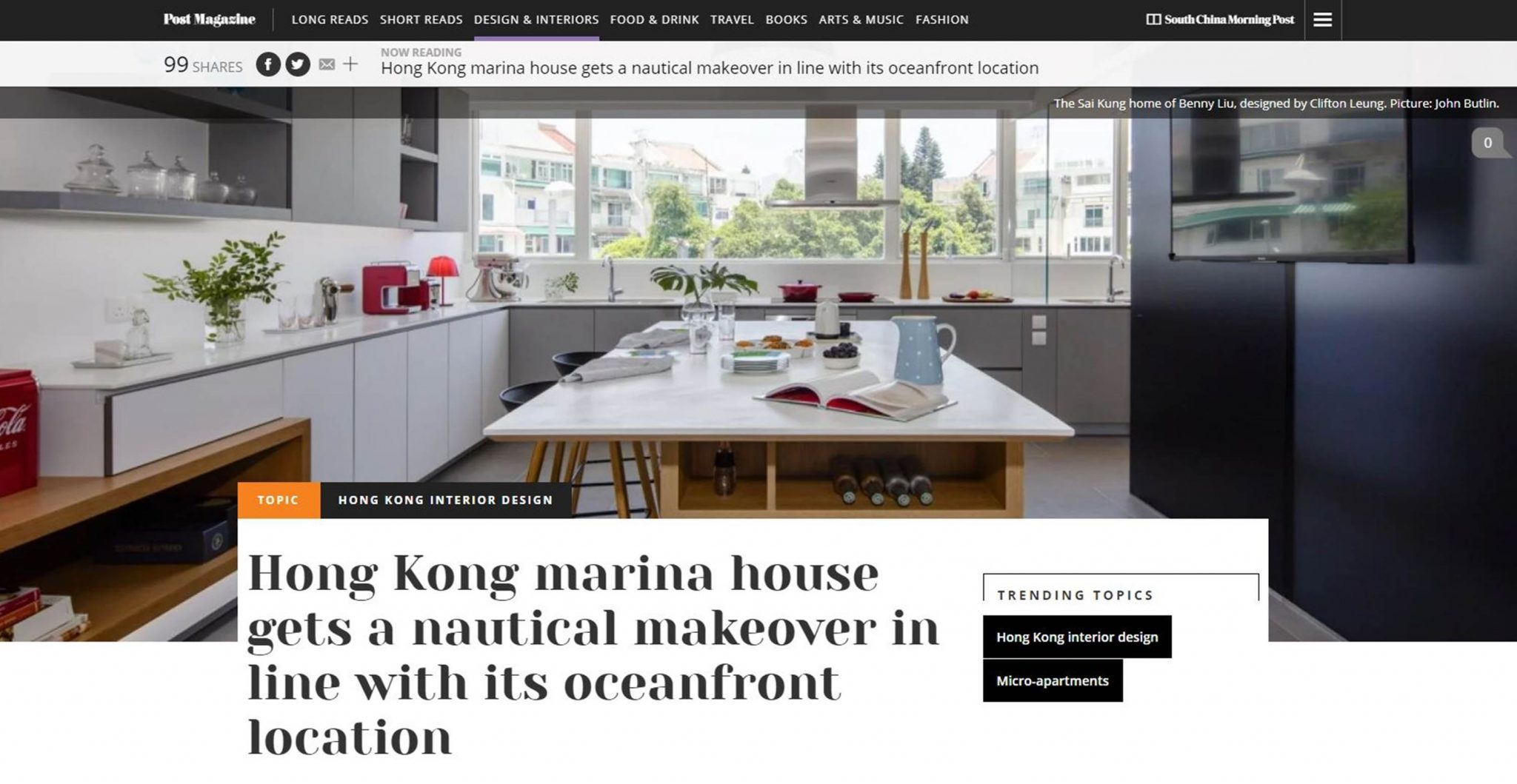 Marina House | SCMP Post Magazine | Nov 2018