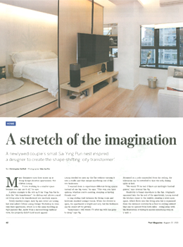 A Stretch of Imagination | SCMP Post Magazine | Aug 2015