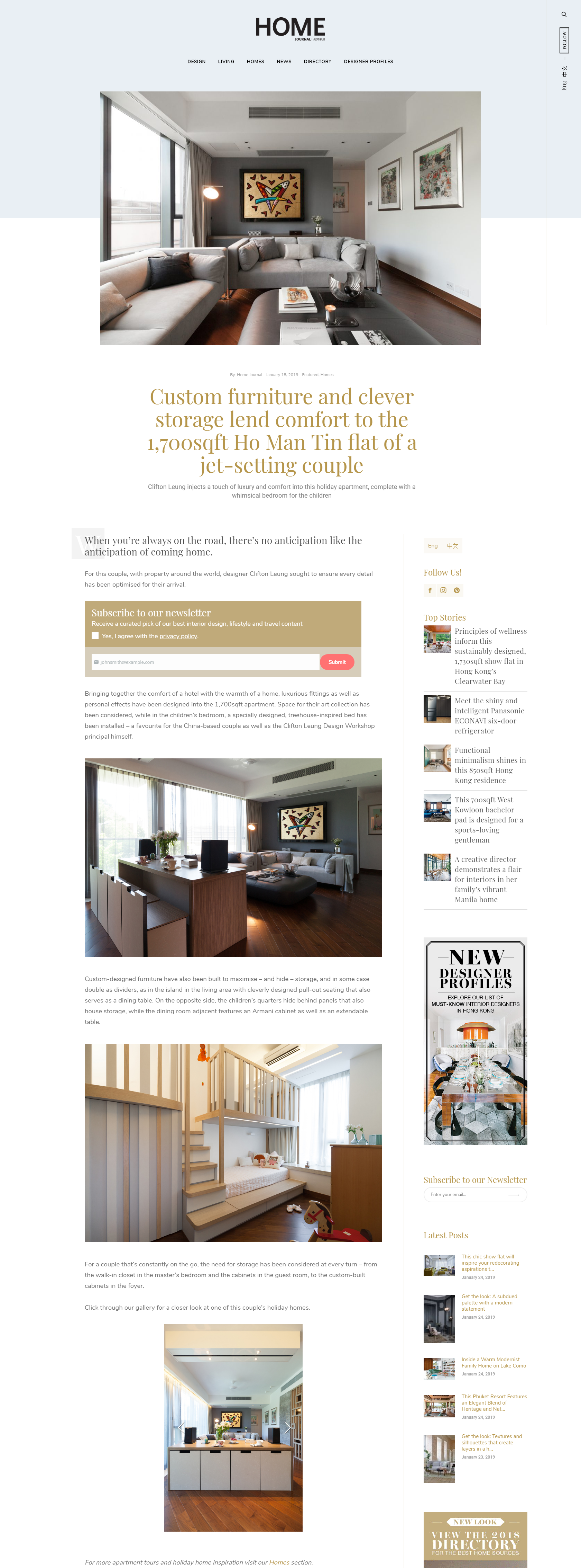 Modern Luxury Home | Home Journal | Jan 2019