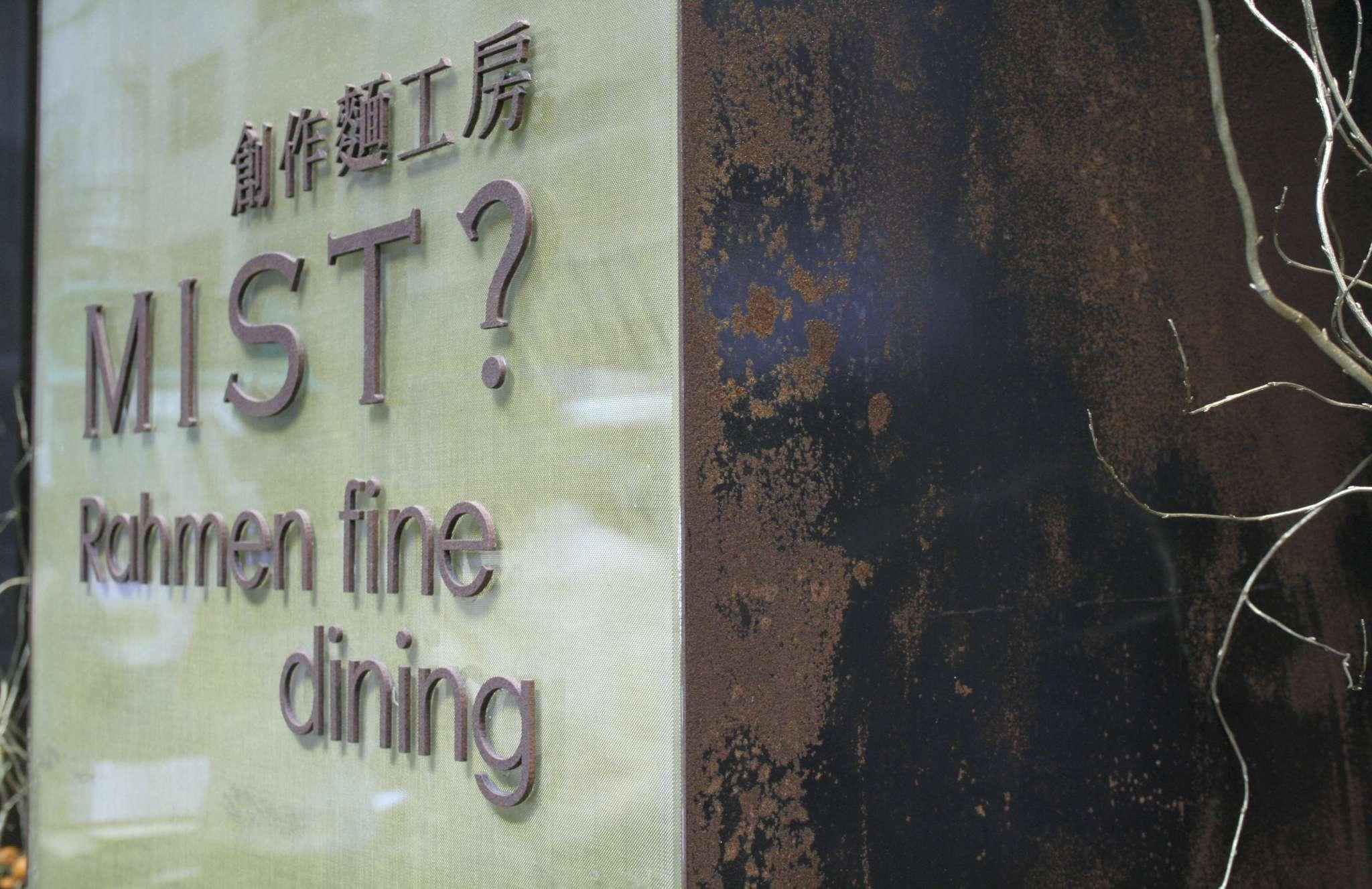 Testimonial | Mist Group