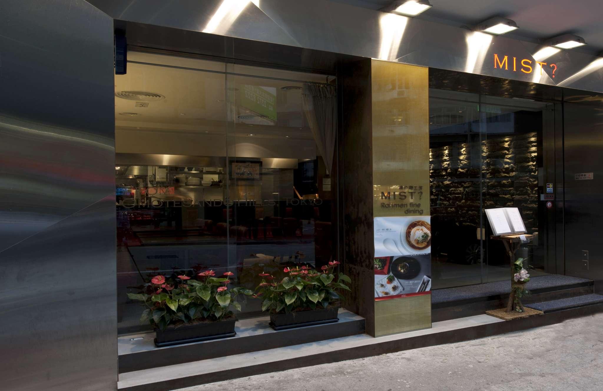 Retail Design-Restaurant Design
