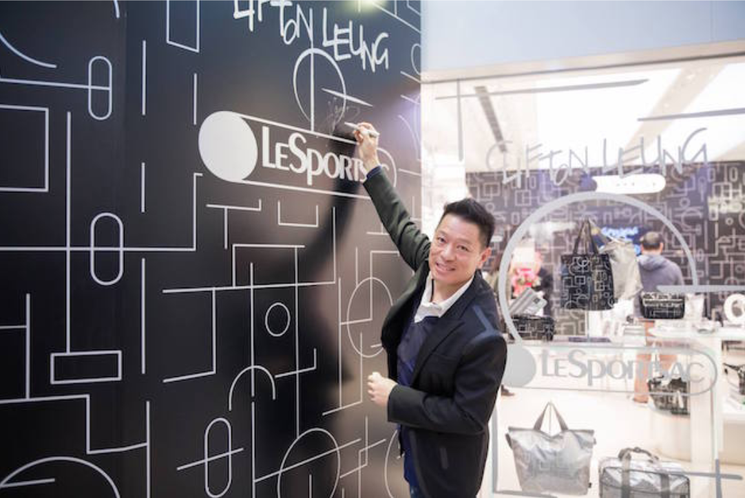 Clifton Leung X LeSportsac | Inside Retail Online | March 2019