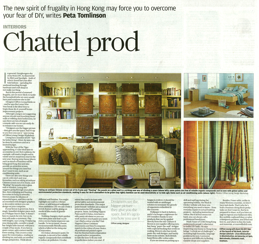 Chattel Prod SCMP Jan 2010