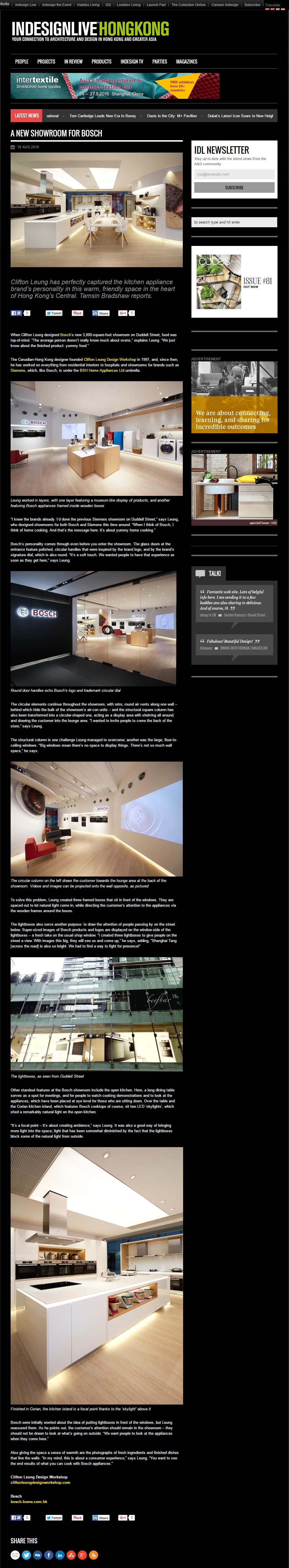 Bosch Showroom  indesignlive  Aug 2016