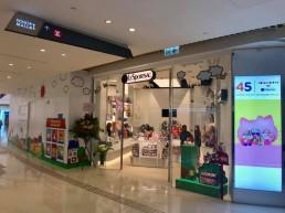 lesportsac retail shop yoho 1