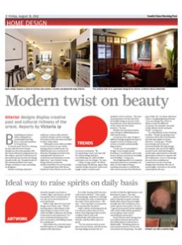 SCMP Modern Twist on Beauty 31 Aug 1