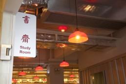 Senior Citizen Home Safety Association Centre Ho Man Tin 20