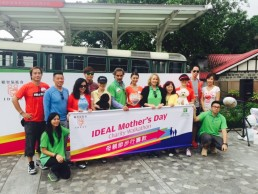 IDEAL Mothers Day Charity Walkathon 3