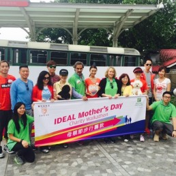 IDEAL Mothers Day Charity Walkathon feature