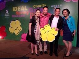 IDEAL Spring Blossom Gala Dinner 3