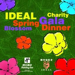 IDEAL Spring Blossom Gala Dinner 8