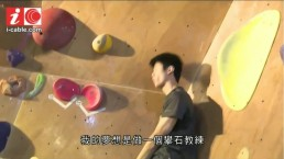 Project Dream The Story about Ching Fung Reaching New Heights 01 1