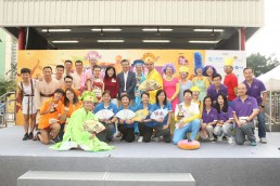 Running Oi Man Charity Race 13