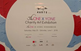 The ONE X YONE Charity Art Exhibition HK 1
