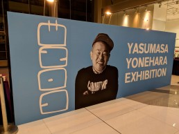 The ONE X YONE Charity Art Exhibition HK 10
