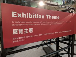 The ONE X YONE Charity Art Exhibition HK 5
