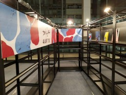 The ONE X YONE Charity Art Exhibition HK 7
