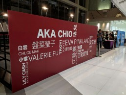 The ONE X YONE Charity Art Exhibition HK 9