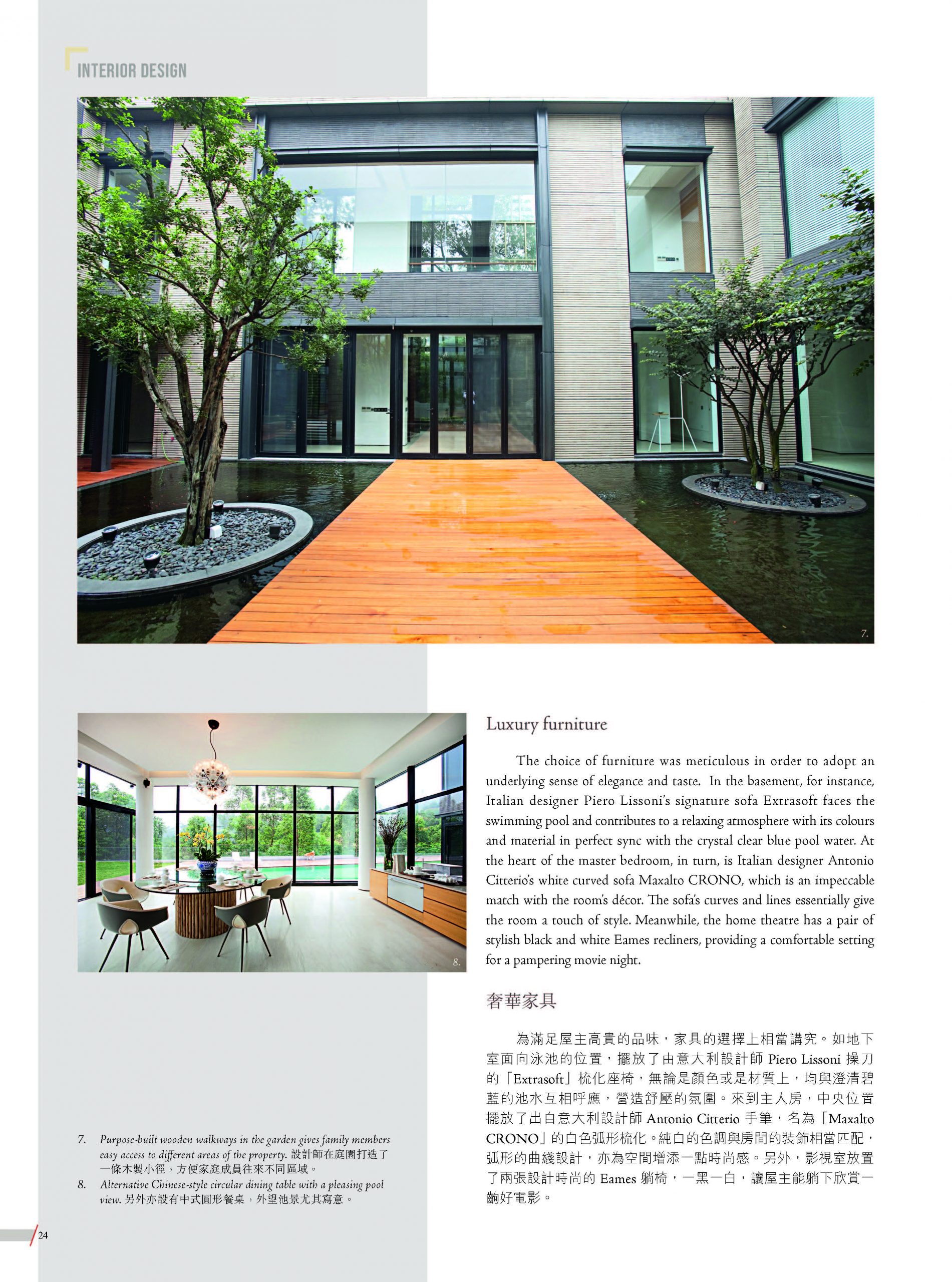3 HKET Luxe Living TLD 01 Dec 2019 Issue Page 4