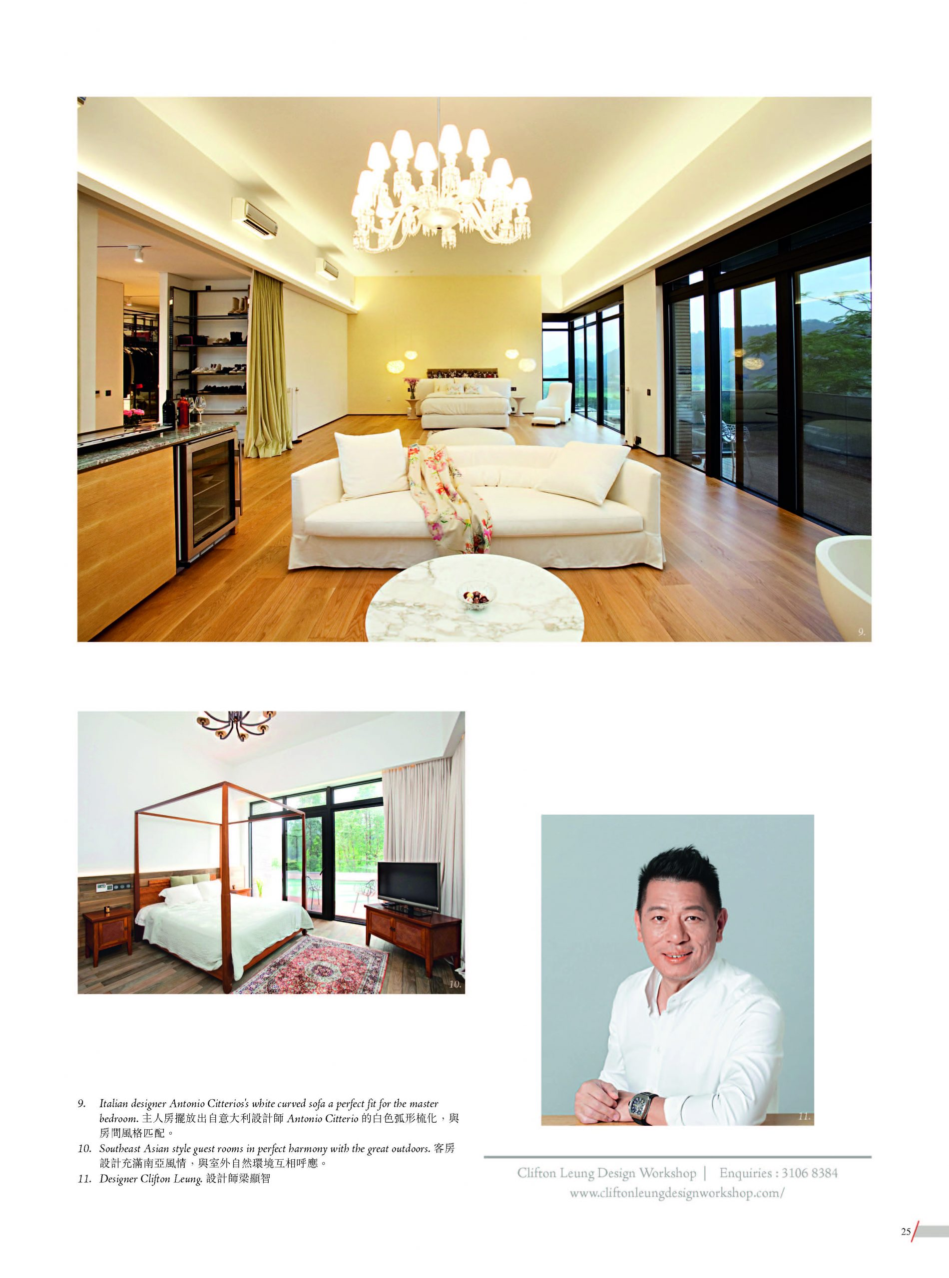 4 HKET Luxe Living TLD 01 Dec 2019 Issue Page 5