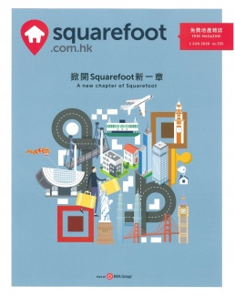 4 Squarefoot Magazine CLW 01 June 2020 Issue 1
