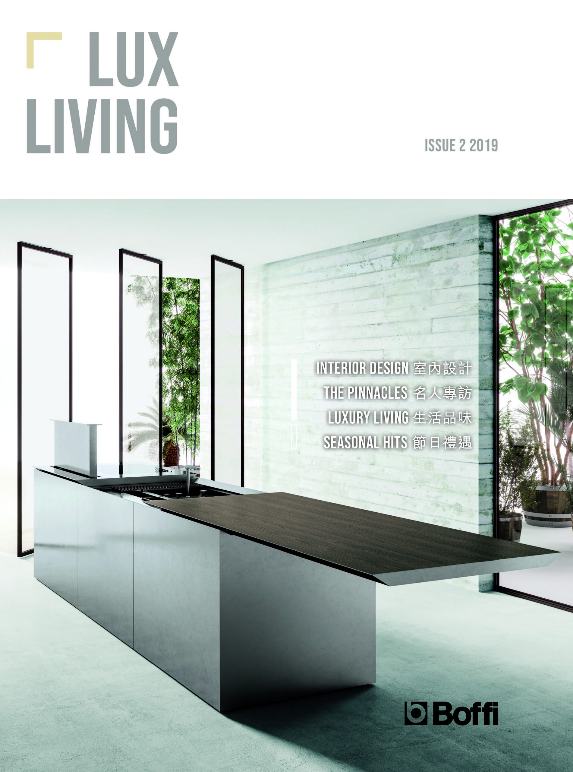5 HKET Luxe Living TLD 01 Dec 2019 Issue Page 1