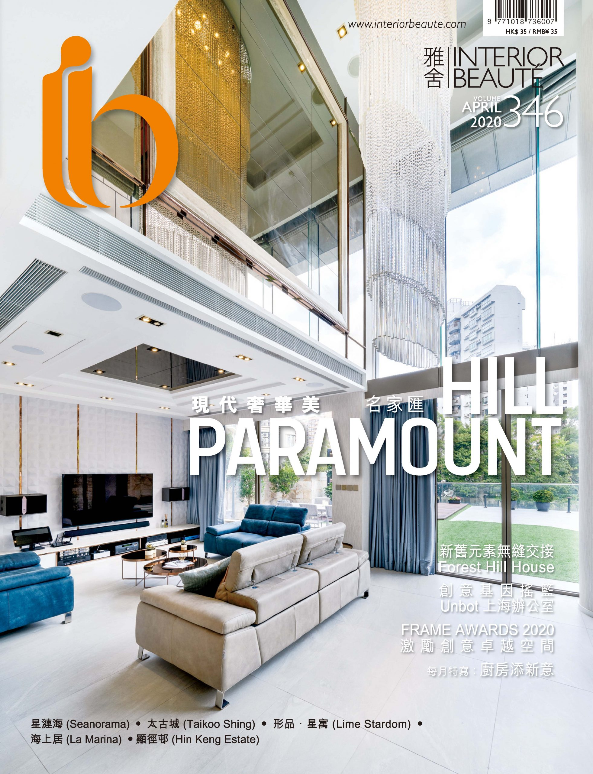 Interior Beaute TKS 04 April 2020 Issue Page 10